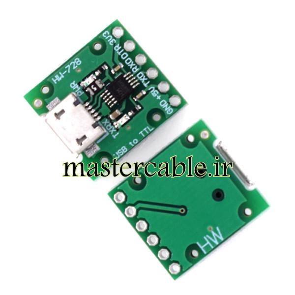 مینی مبدل CH340E USB TO SERIAL 6PIN