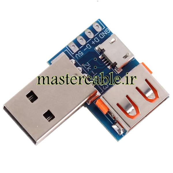برد تبدیل USB to DIP ZK-USB3