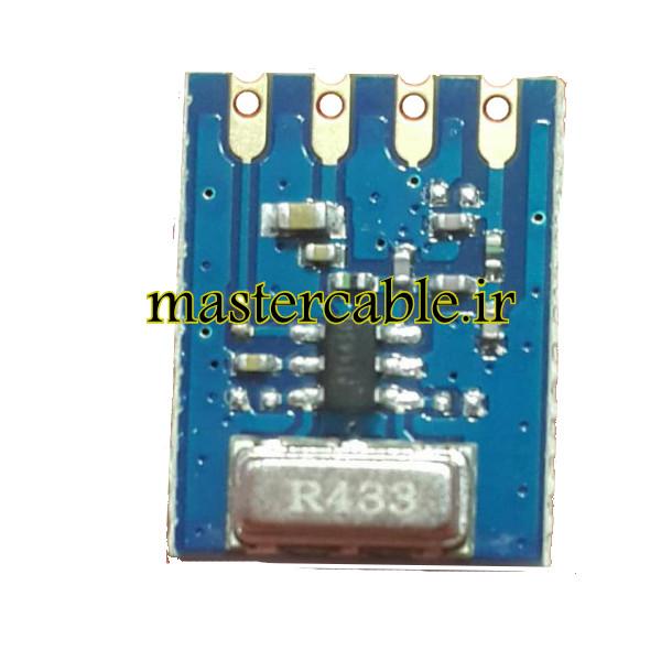 ماژول فرستنده HPD8407F TRANSMITTER 433MHZ