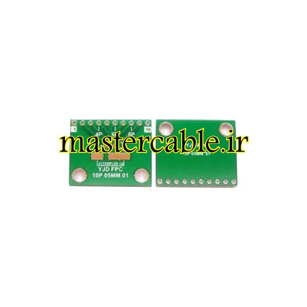 تبدیل PCB (FPC TO DIP 10 PIN)